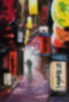 K Nishikawa.jpg