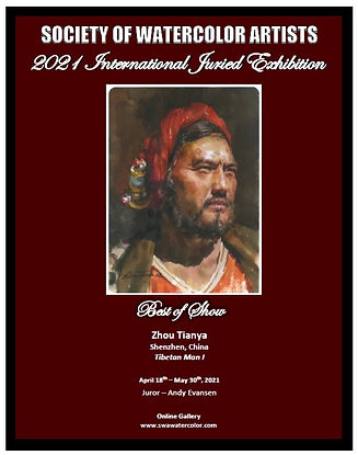 2021 Exhibition Catalog Image.jpg