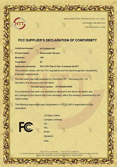 FCC Certification .png