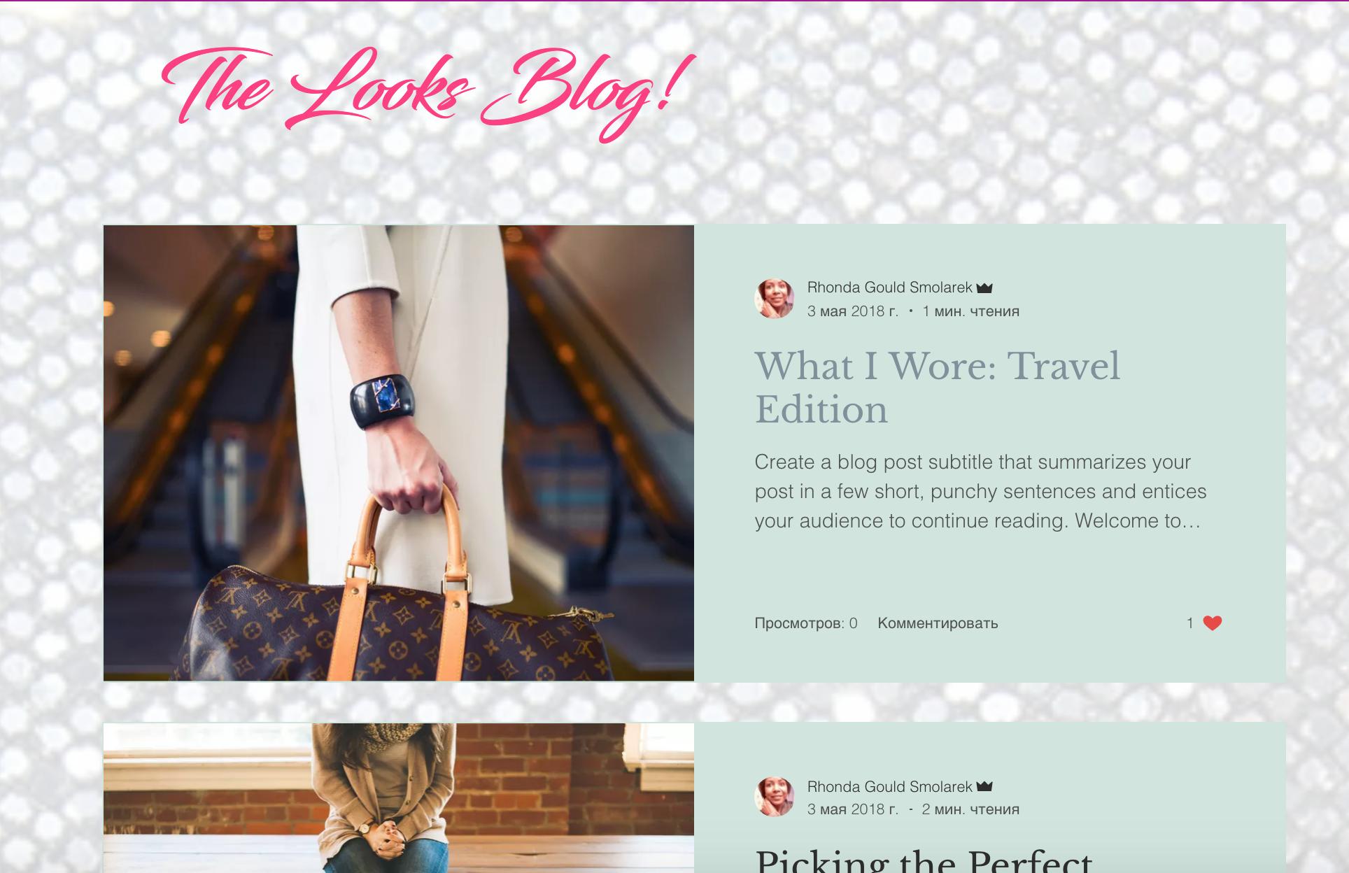 Blog of Website