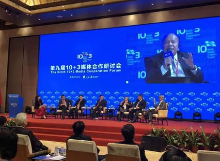 Media chiefs want Asian unity