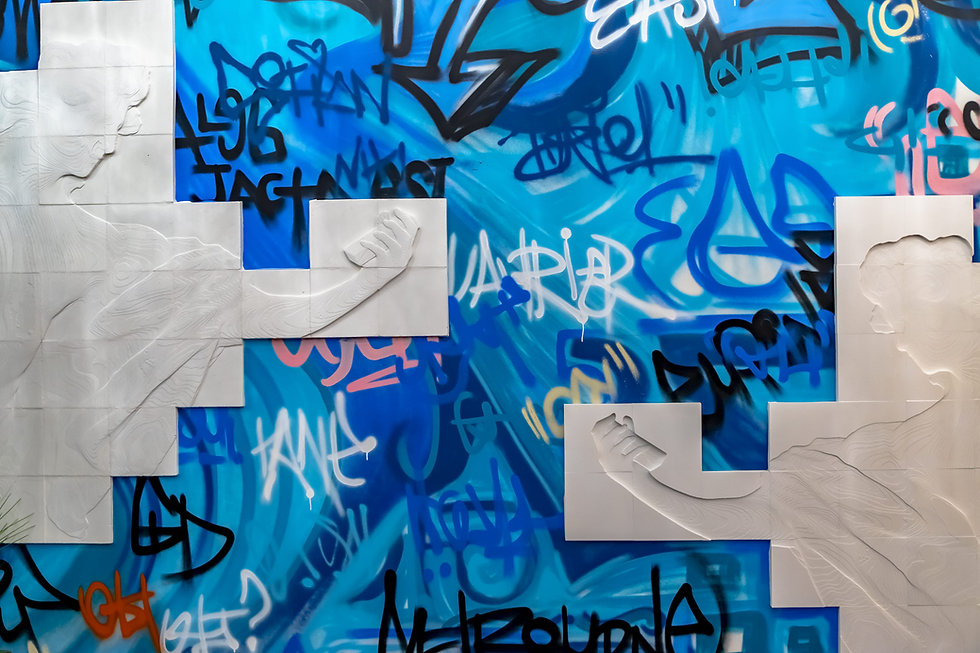 Antipode Graffiti.jpg