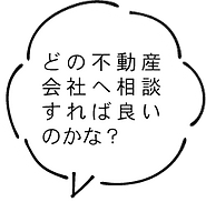 word03.png