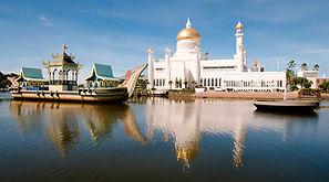 Mosque Brunei Panaga School