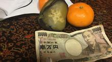 くしゃくしゃの一万円