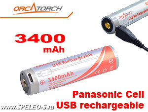 USB direct charging 18650 lithium battery
