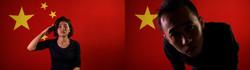 China mix 7