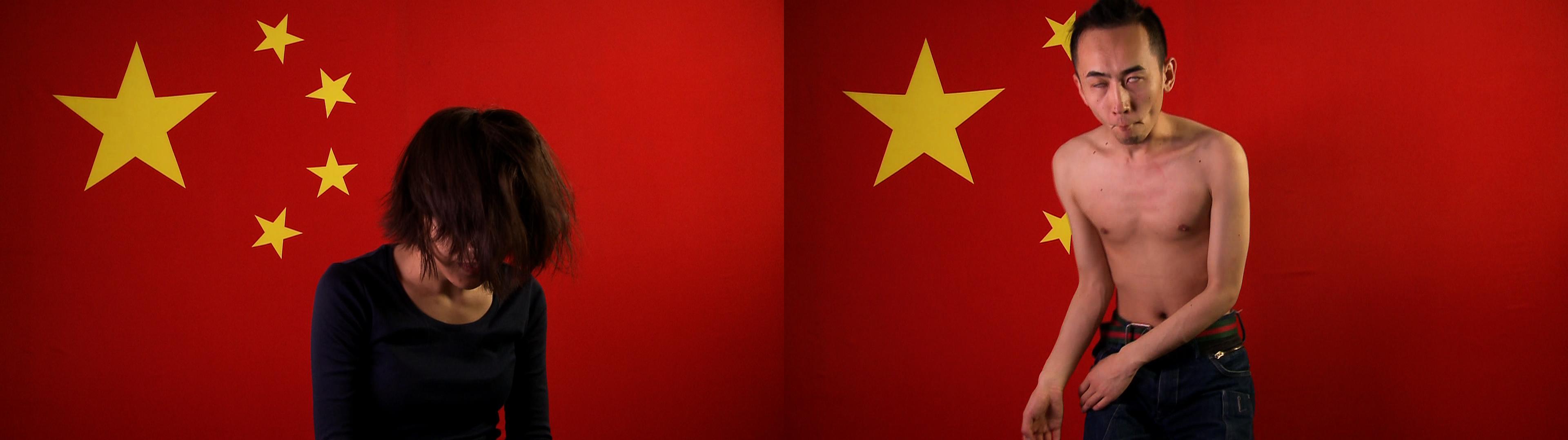 China mix 5