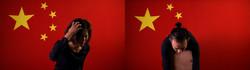 China mix 14