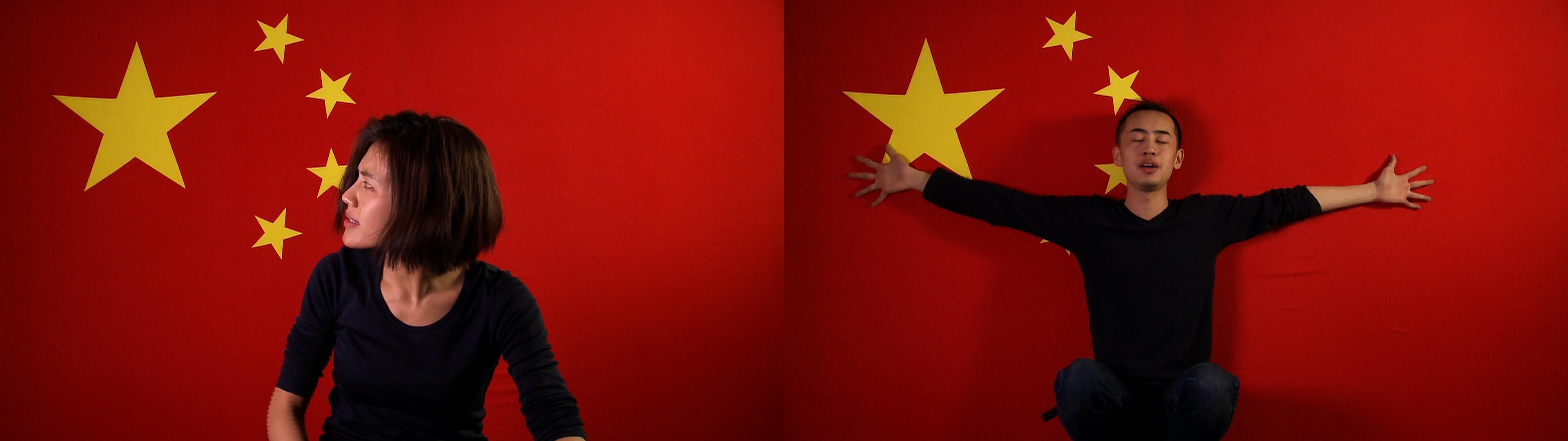 China mix 4