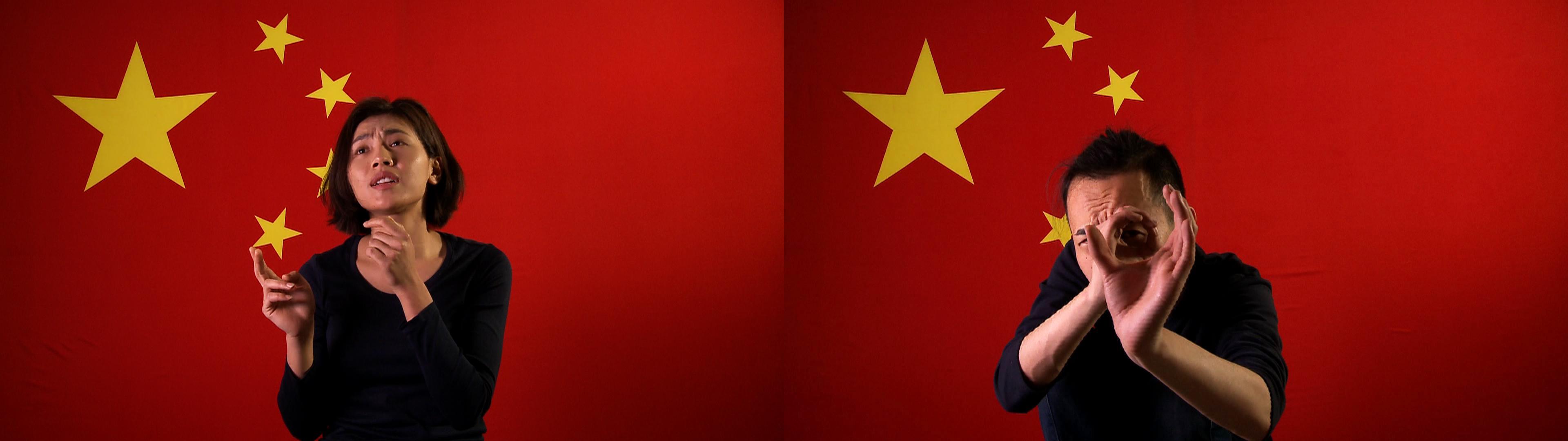 China mix 1