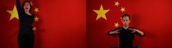 China mix 16