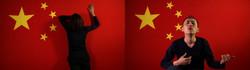 China mix 9