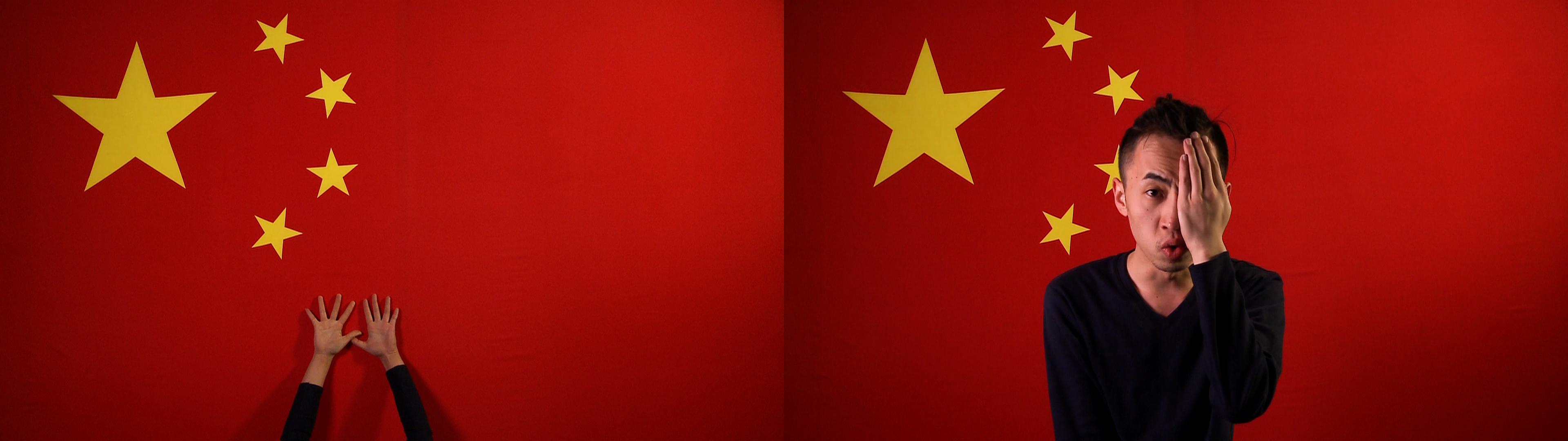 China mix 15