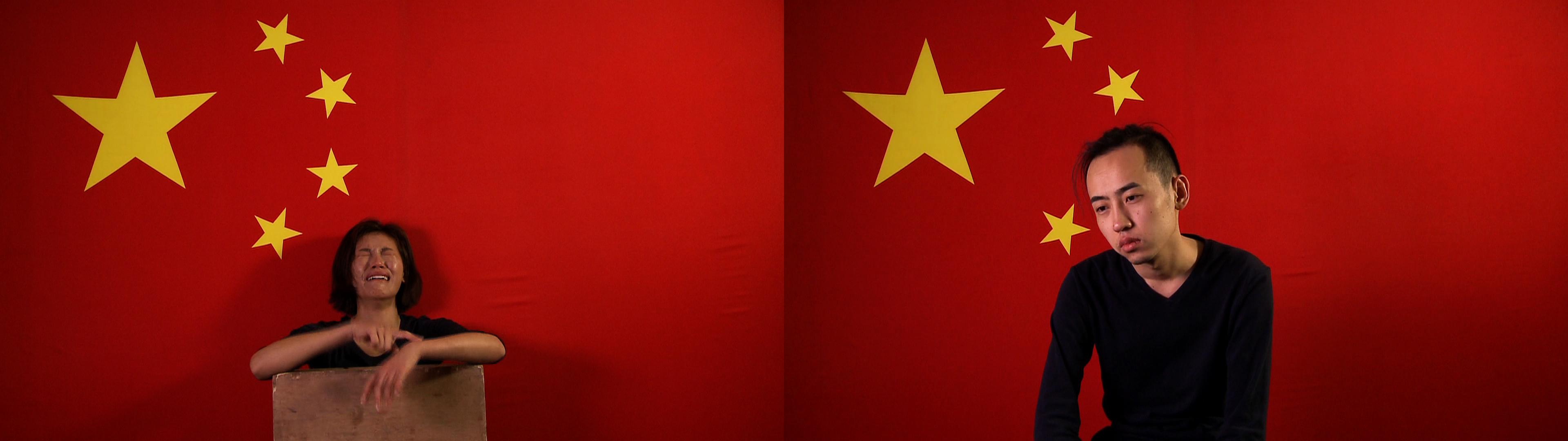 China mix 8
