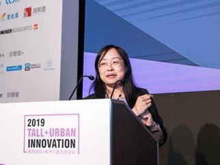 Winnie Kwan Speaks at CTBUH 2019 Tall + Urban Innovation Conference