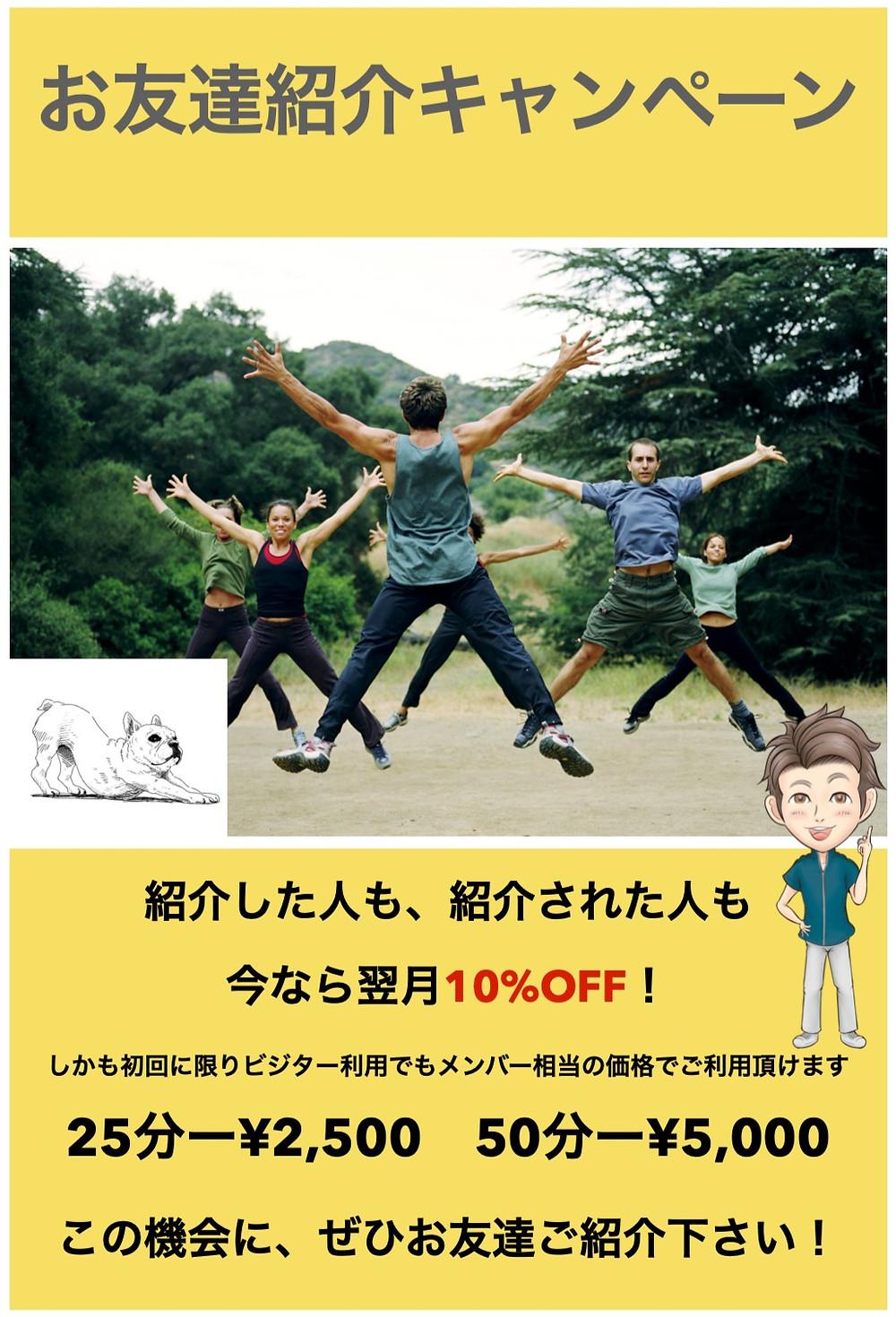 ストレッチ,岐阜県,関市,首こり,肩こり,腰痛,ボイスケア,マッサージ