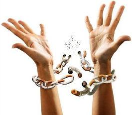 arreter de fumer avec l'hypnose