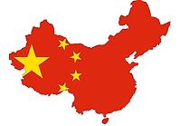china-1020914_1280.png