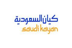 Client Logos - resize_0001_Saudi-Kayan-l
