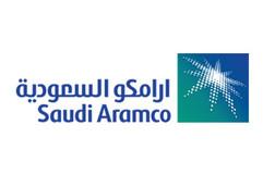 Client Logos - resize_0005_saudi-aramco-