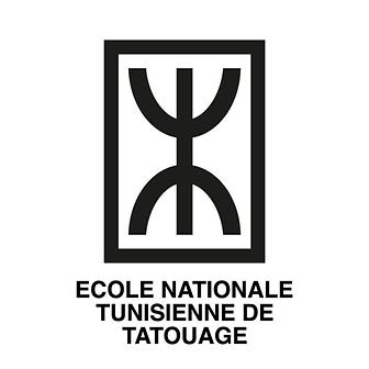 480px-Ecole_Nationale_Tunisienne_de_Tato