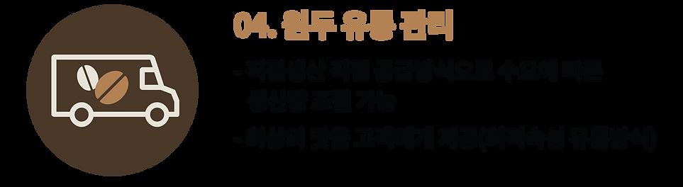 홈페이지1ㄴ118대지 16.png