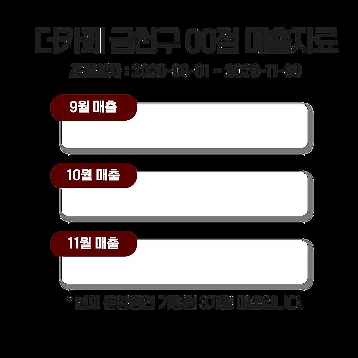 [수신됨] [복사본] SNS (2).png