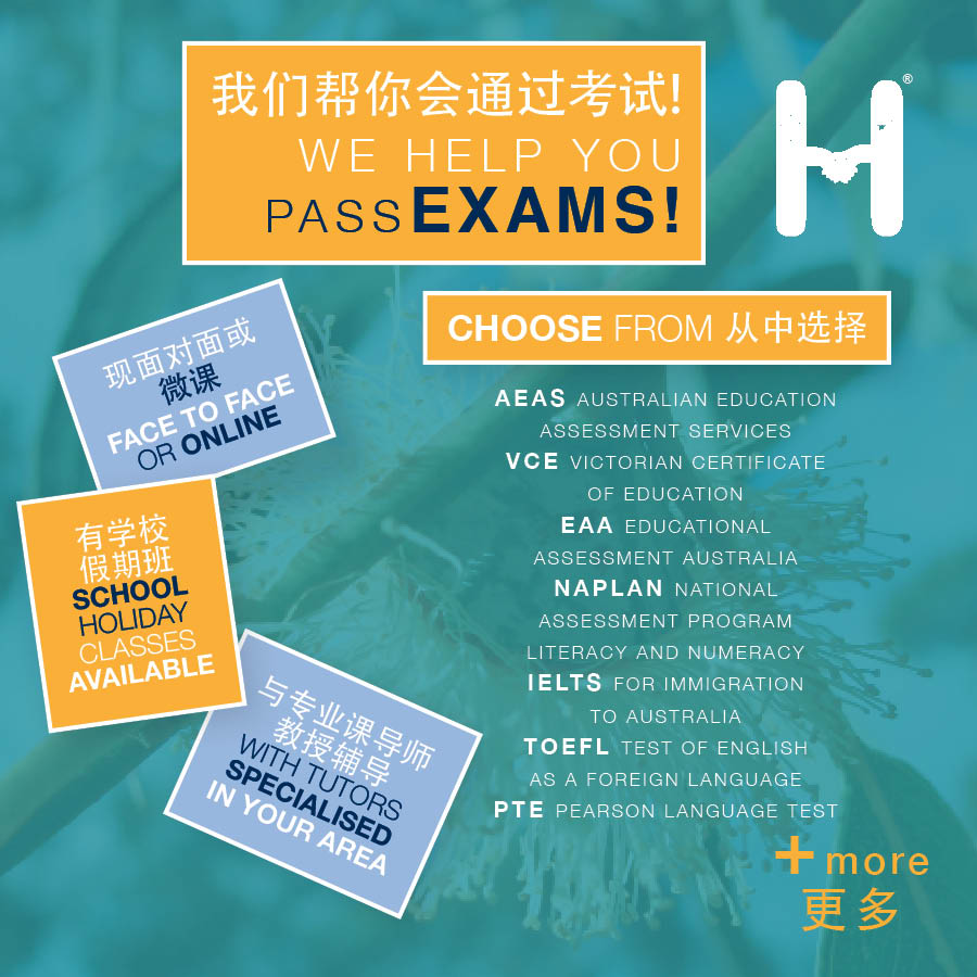 HELP PASS YOUR EXAMS
