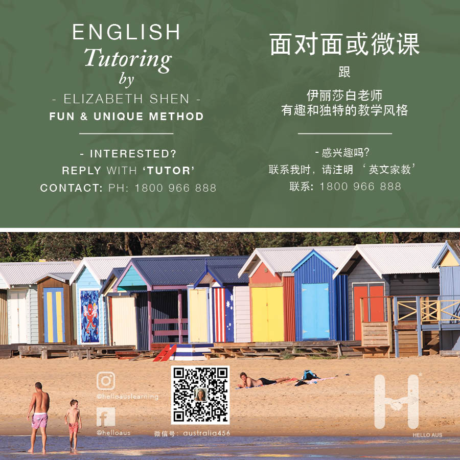 FIRST LEVEL ENGLISH