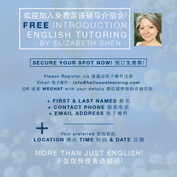 FREE INTRODUCTION SESSION 2