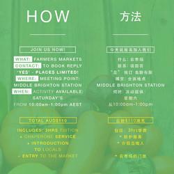 FARMERS MARKETS - HOW 4