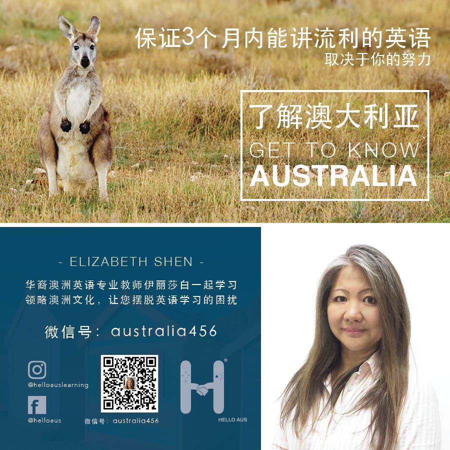 GET TO KNOW AUSTRALIA 1
