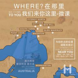 GET TO KNOW AUSTRALIA - WHERE 10