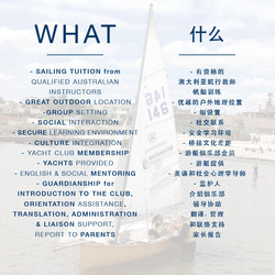 LEARN TO SAIL 3