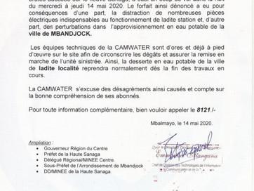 Communiqué : Perturbation de la distribution en Eau Potable dans la ville Mbandjock en raison d'