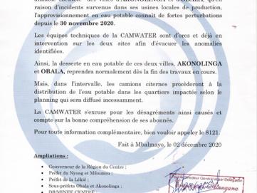📣Communiqué: perturbation d'approvisionnement en eau potable dans les villes d'Akonolinga et Obala
