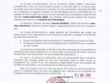 📣 [Communiqué final 📄 ] 33ième Session du Conseil d'Administration de la Cameroon Water Utilit
