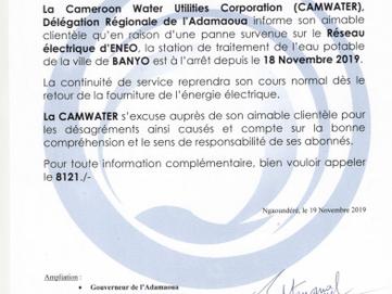 Communiqué Radio-Presse: Panne survenue sur la station de traitement d'eau potable de la ville d