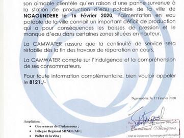 Communiqué : Baisse de la production en Eau Potable de la ville de Ngaoundéré