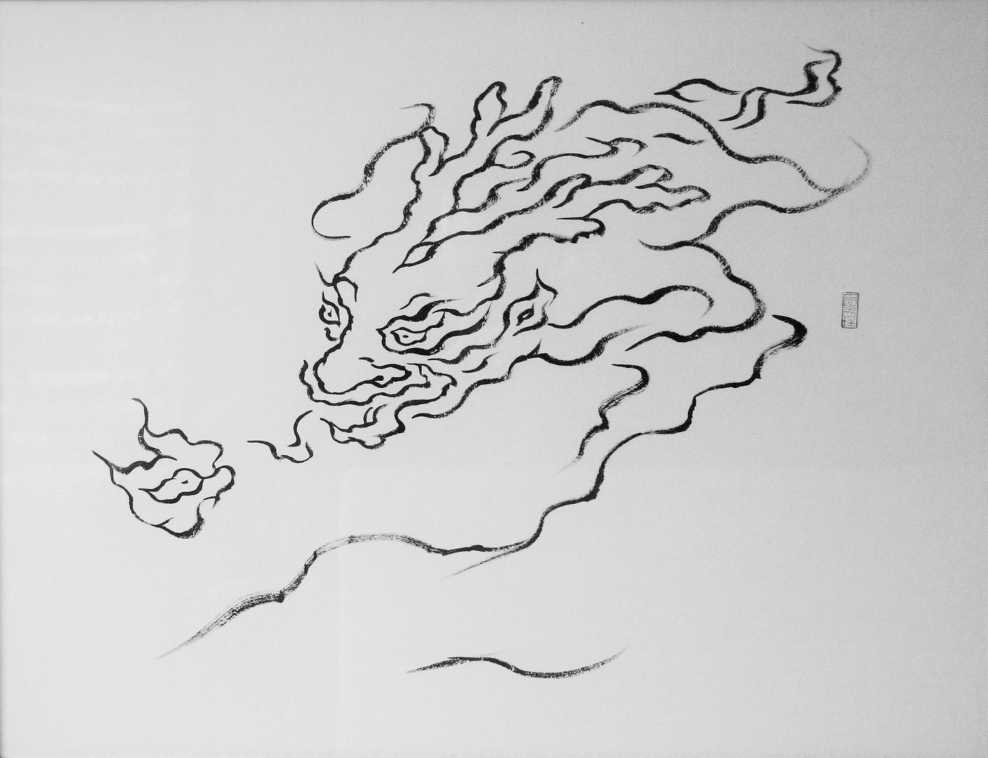 XIAOYAO DRAGON chinese ink painting