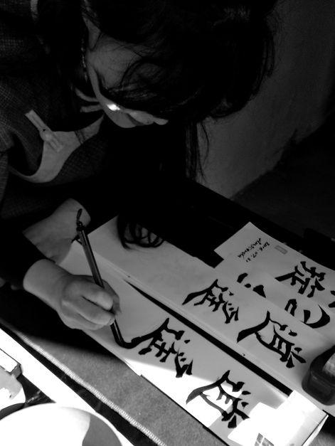 Chinese Calligraphy Amsterdam - LoLoLong Light Art