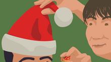 Regalo de Navidad 2020