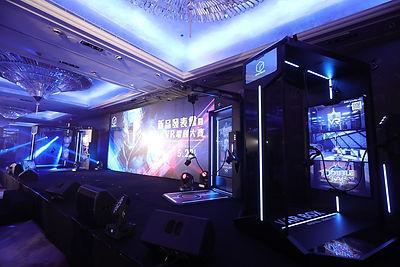 TVB Event Power past event