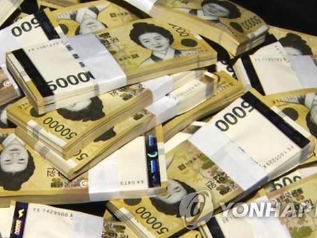 카지노 범죄 회수금 134억원 연이자 1천340만원 주인은?