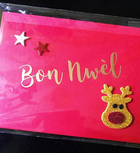 Kwéyòl Christmas Card