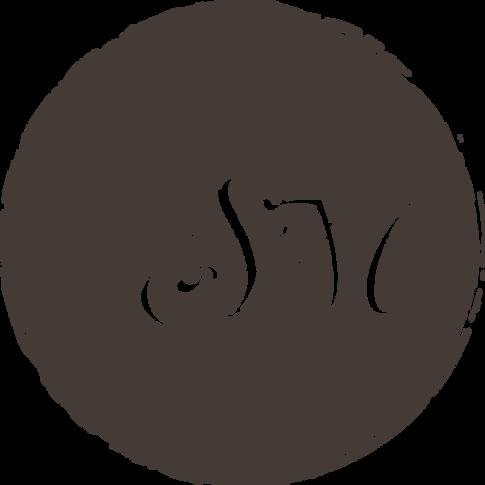 Logo Hochzeit