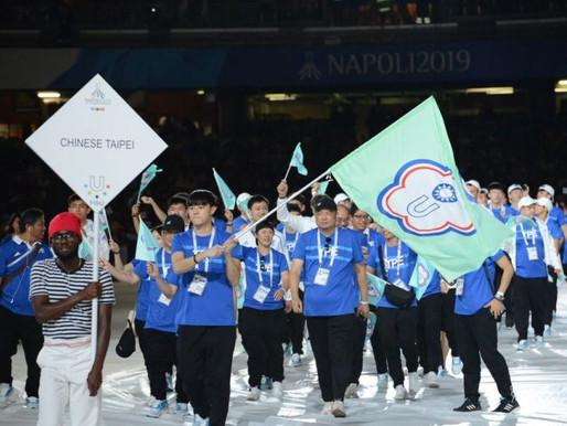 拿坡里世大運》踢球點燃聖火 2019拿坡里世大運正式開幕!