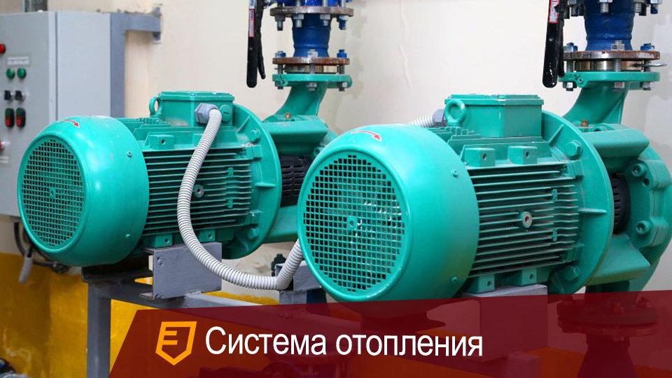 Оптимизация мощности и режима работы насосного оборудования