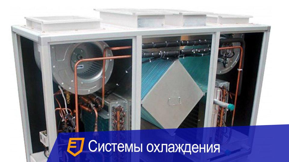 Расчет и установка рекуператора
